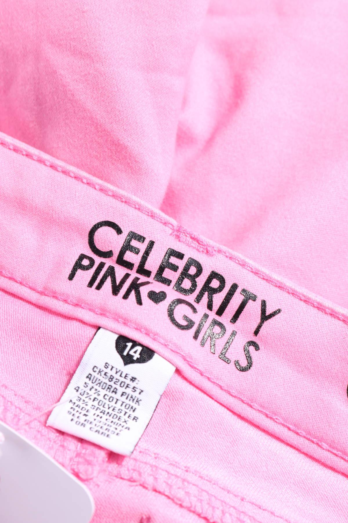 Детски дънки Celebrity Pink3