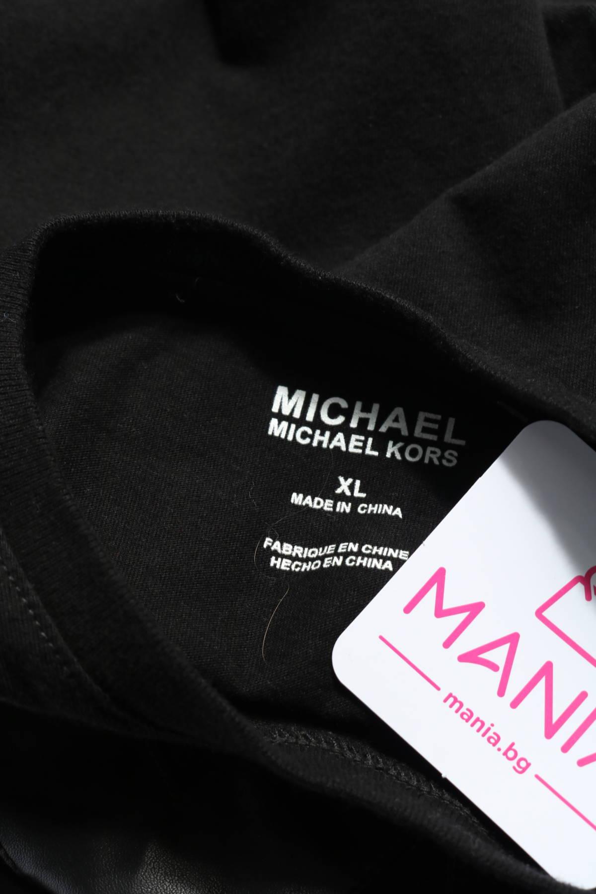 Тениска Michael Kors3