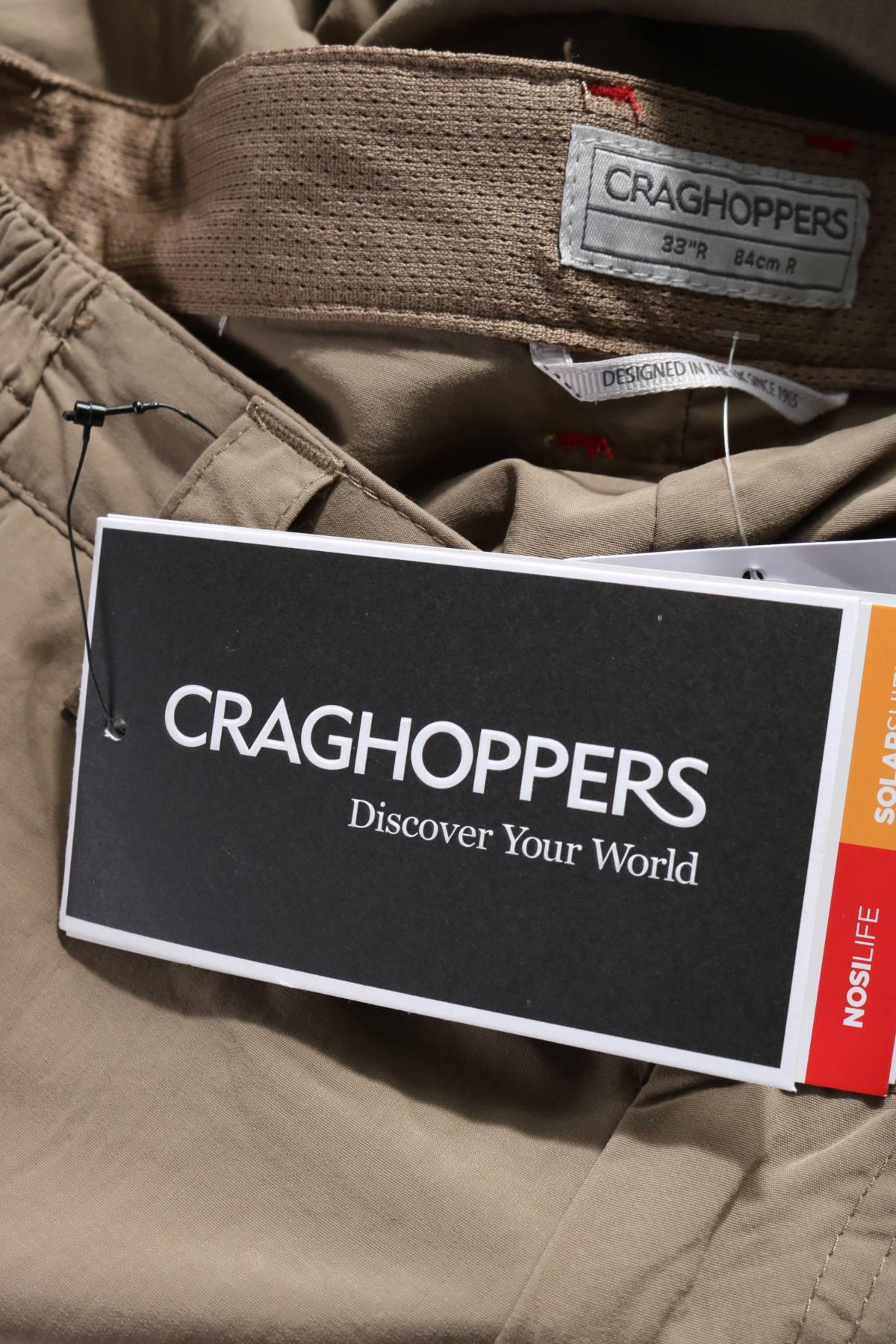 Спортен панталон Craghoppers3