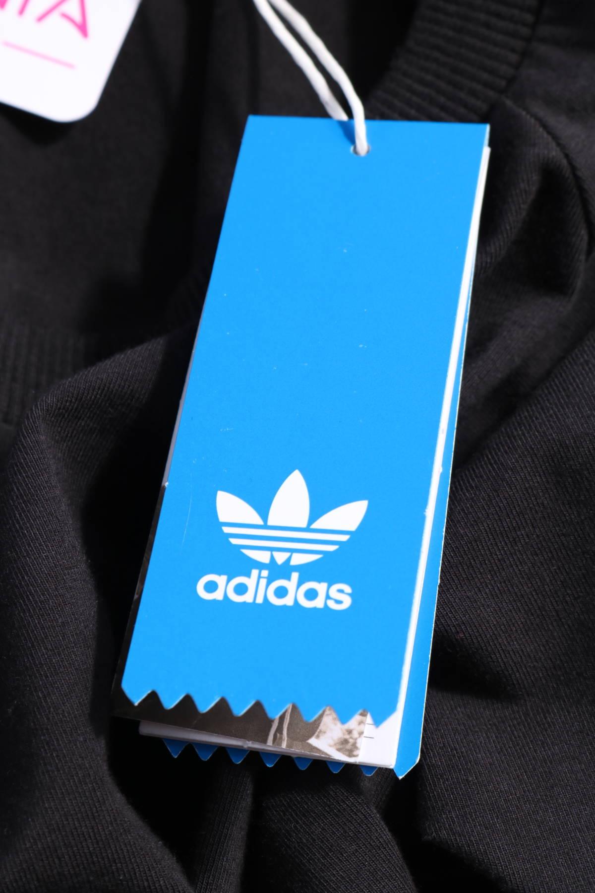 Ежедневна рокля Adidas3