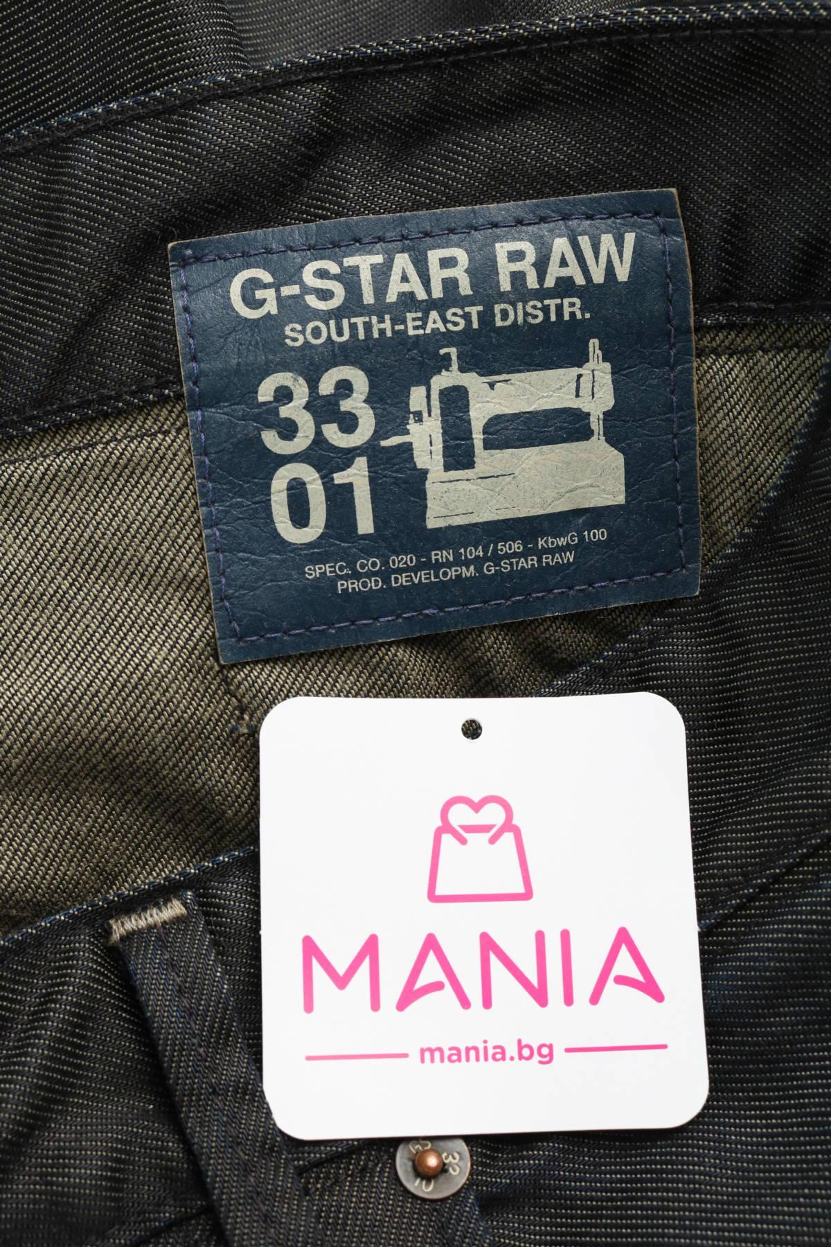 Дънки G-STAR RAW4