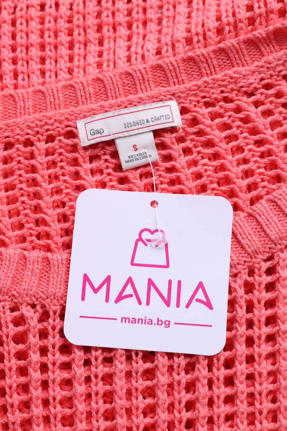Пуловер GAP3