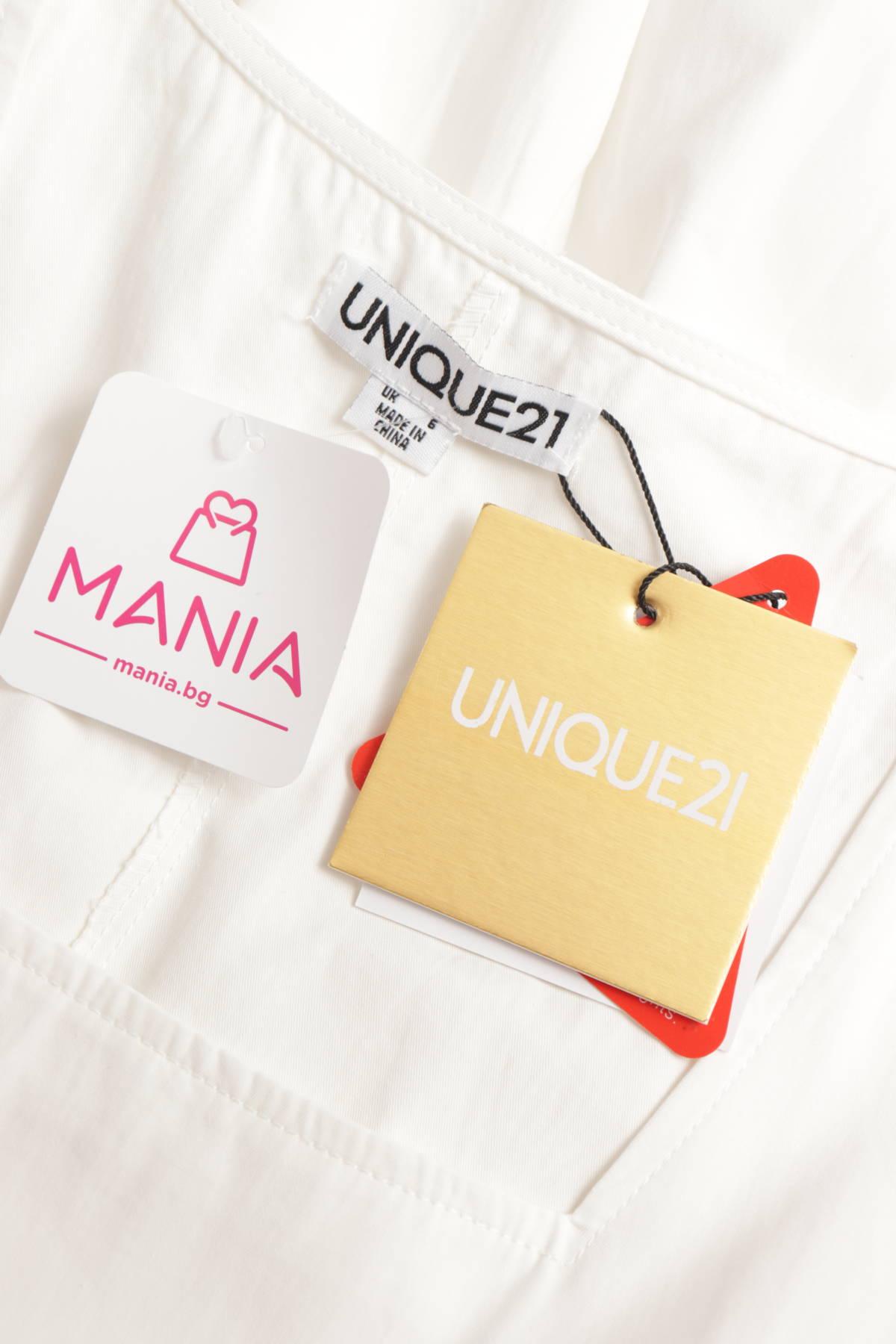 Ежедневна рокля UNIQUE 213