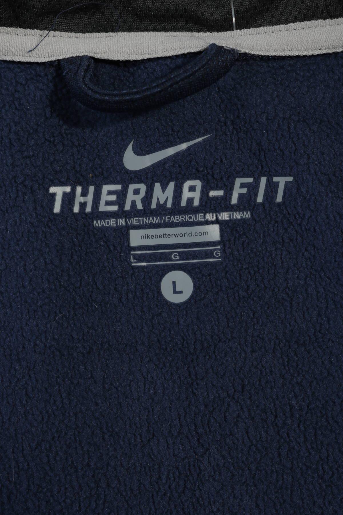 Суичър Nike3