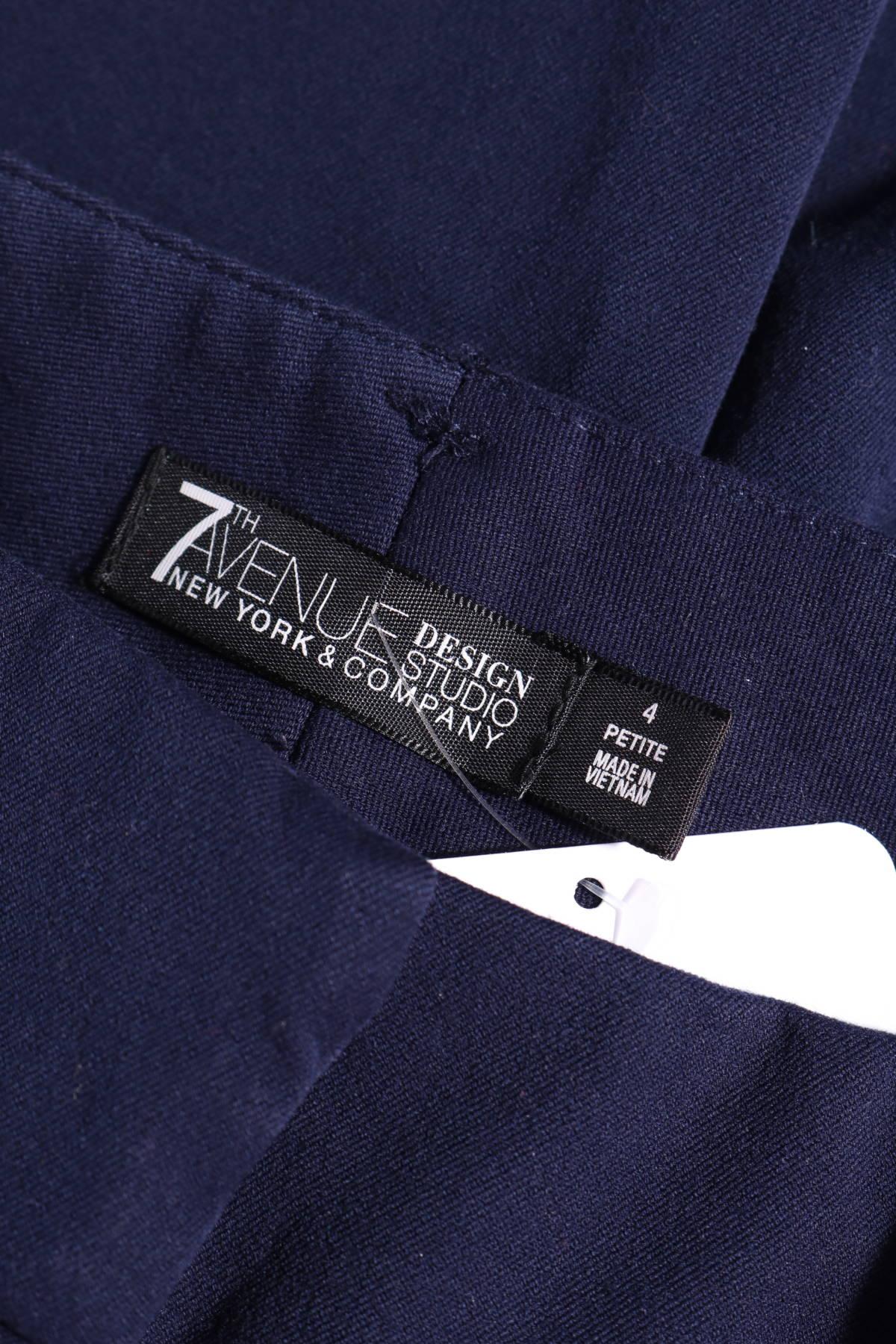 Панталон New York & Company3