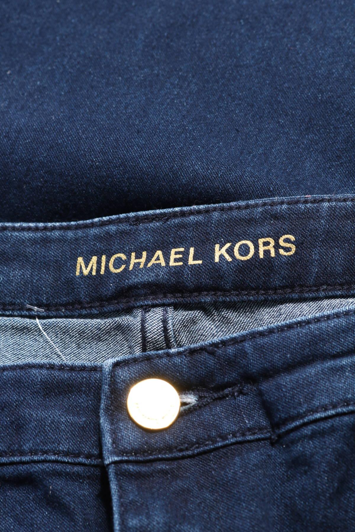 Дънки Michael Kors3