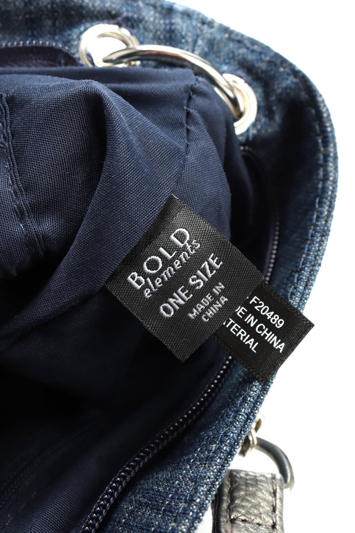 Чанта през рамо BOLD ELEMENTS4