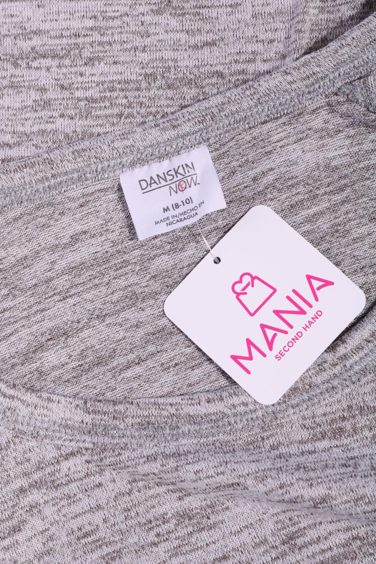 Пуловер DANSKIN3