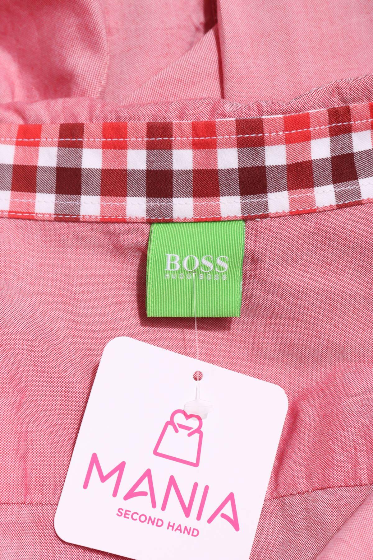 Риза Boss Green3