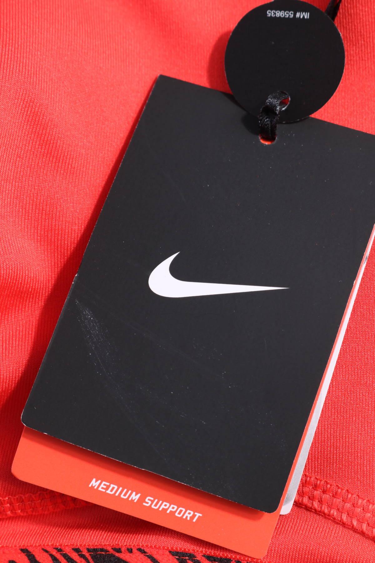 Спортен потник Nike3