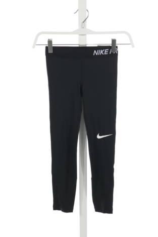 Детски клин Nike