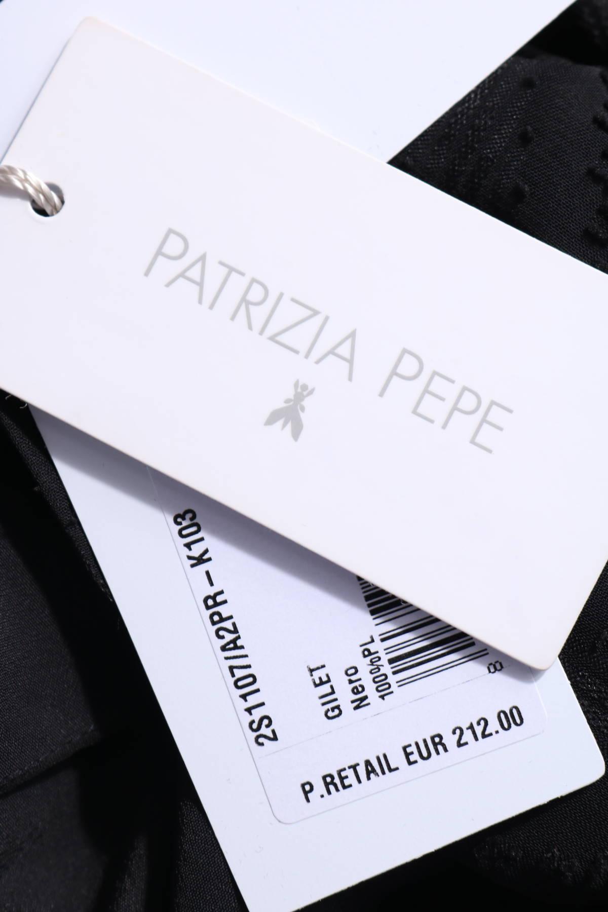 Туника Patrizia Pepe3