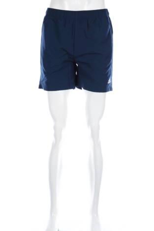 Детски къси панталони Adidas SLVR