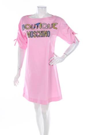 Ежедневна рокля Boutique moschino