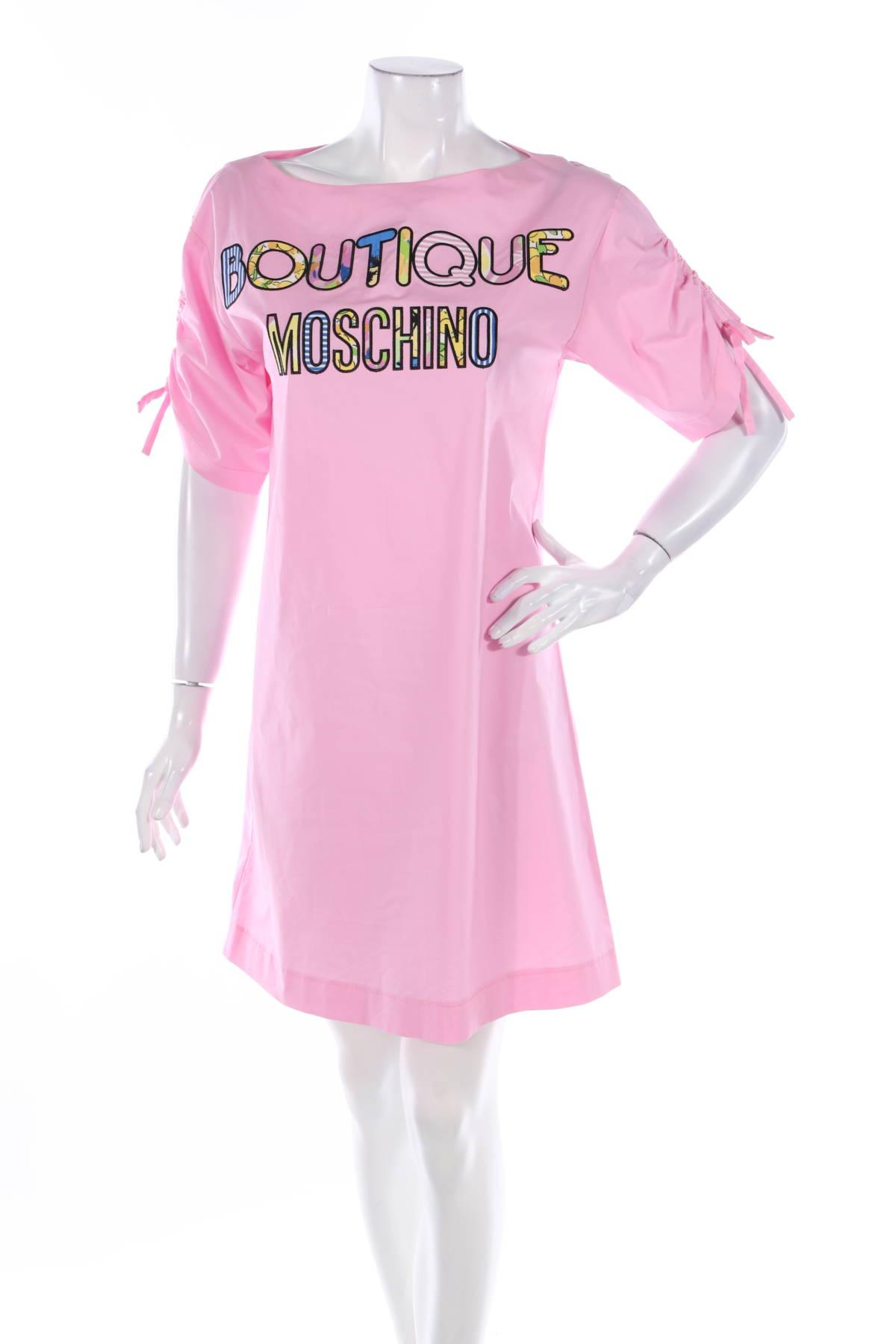 Ежедневна рокля Boutique moschino1