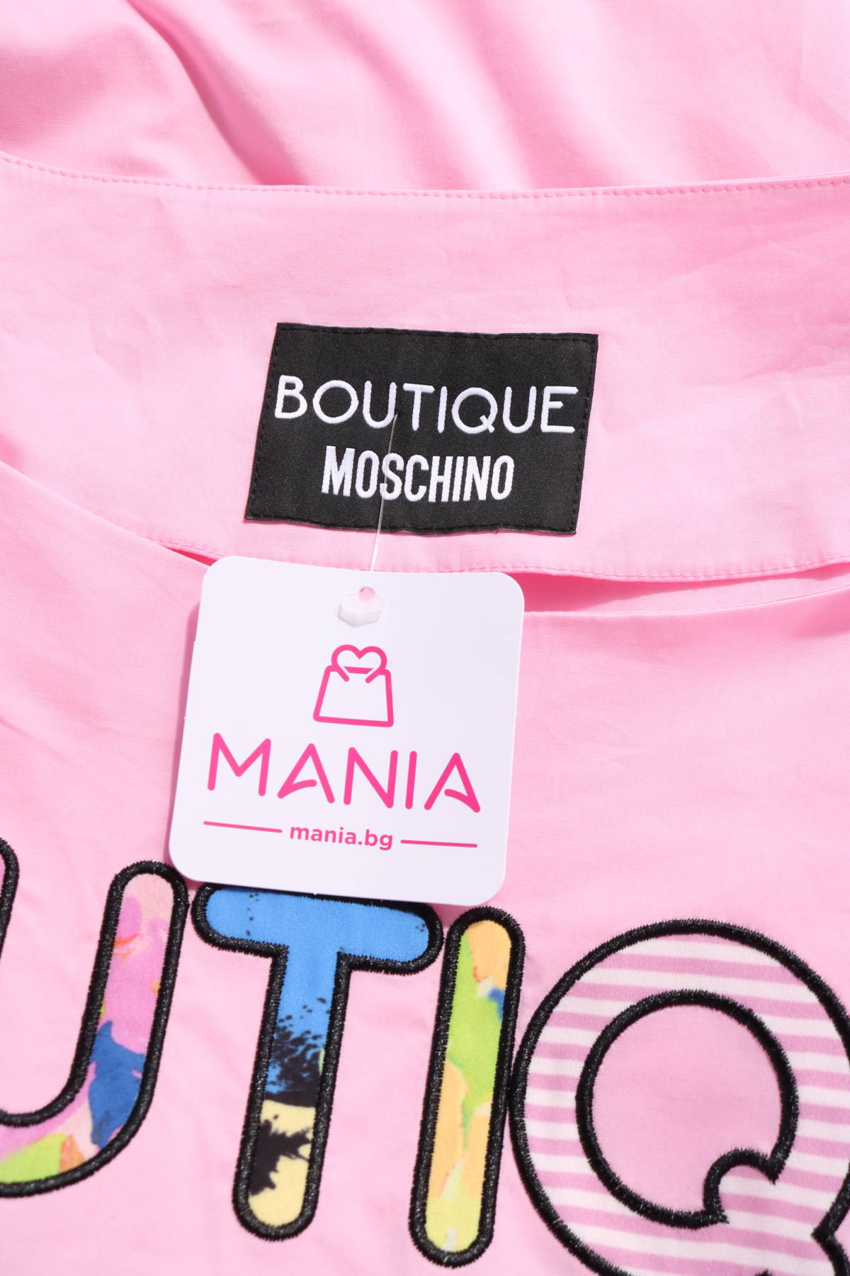 Ежедневна рокля Boutique moschino3