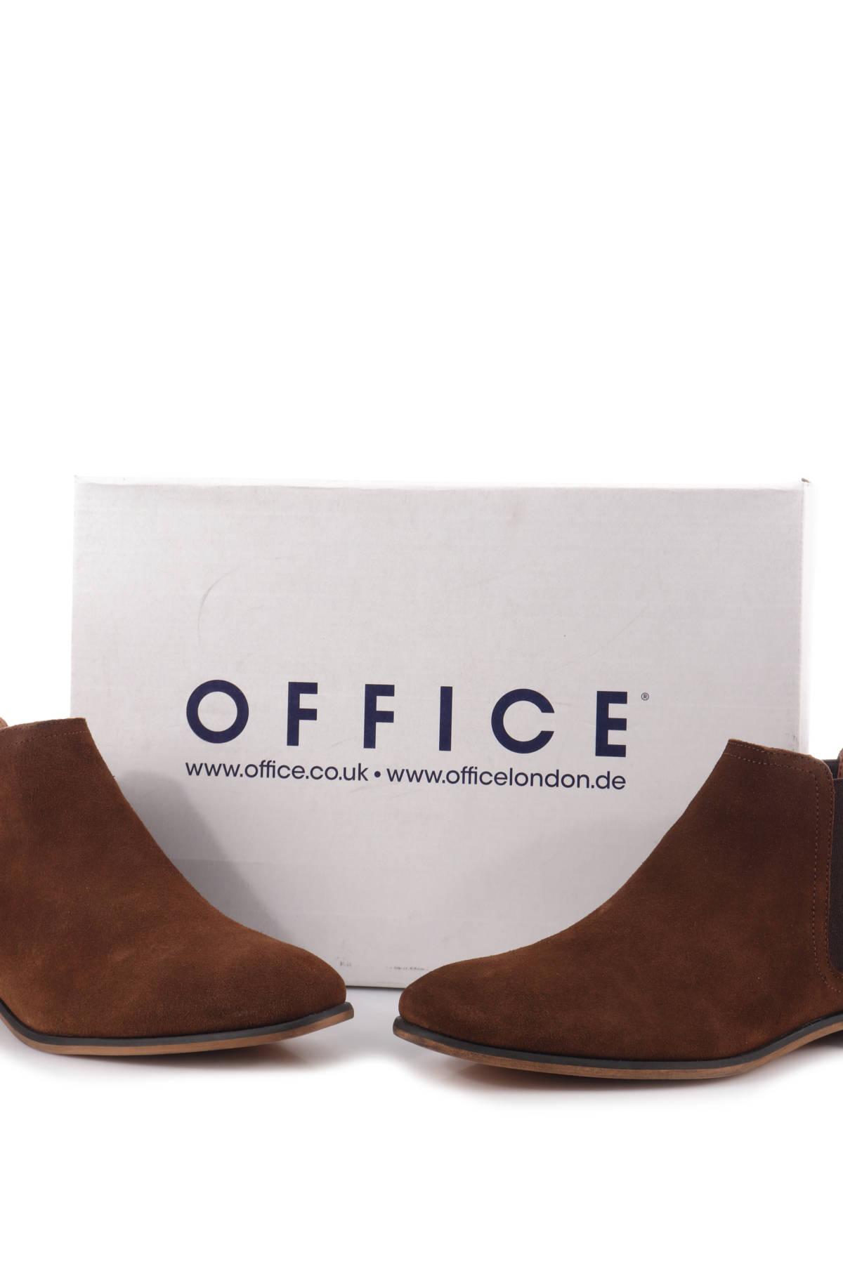 Боти Office London4
