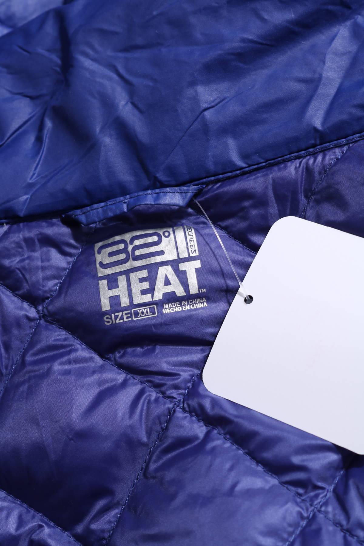 Пухено яке 32 degrees heat4