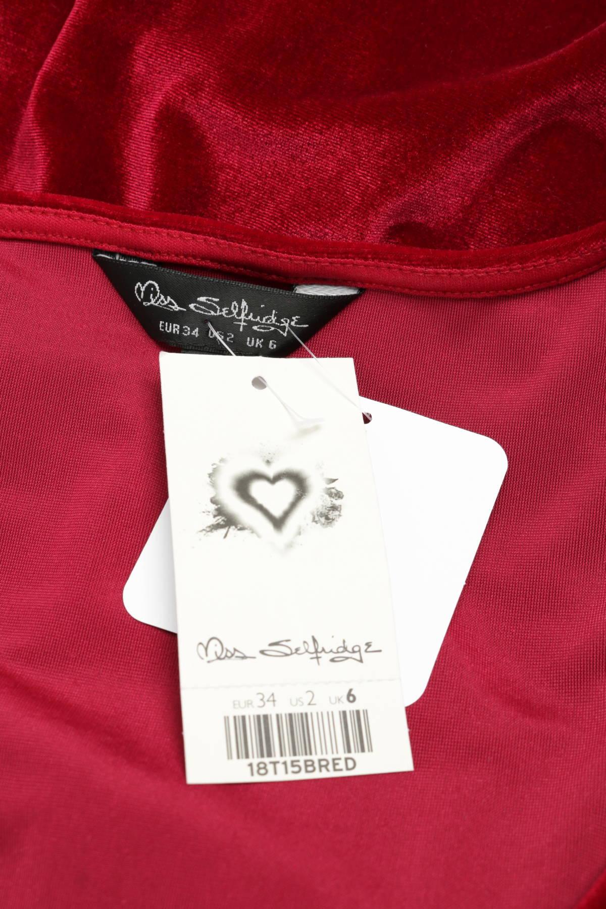 Официална рокля MISS SELFRIDGE3