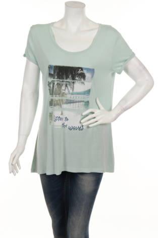 Тениска с щампа UP FASHION