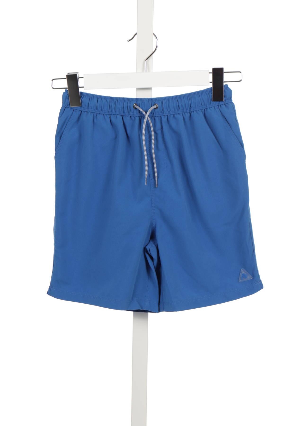 Детски къси панталони NEXT1