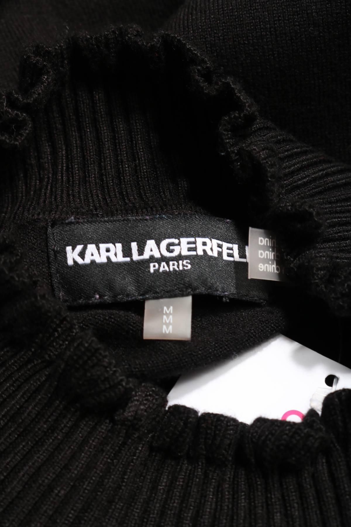 Пуловер Karl Lagerfeld3