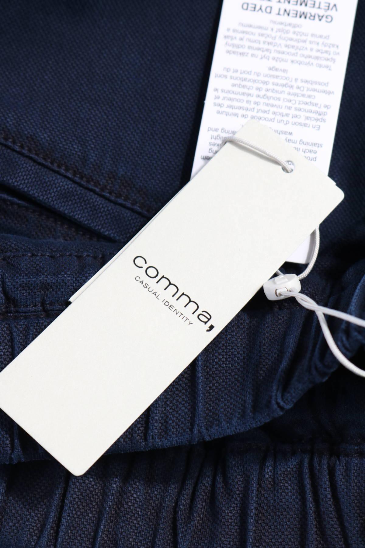 Спортен панталон Comma,3