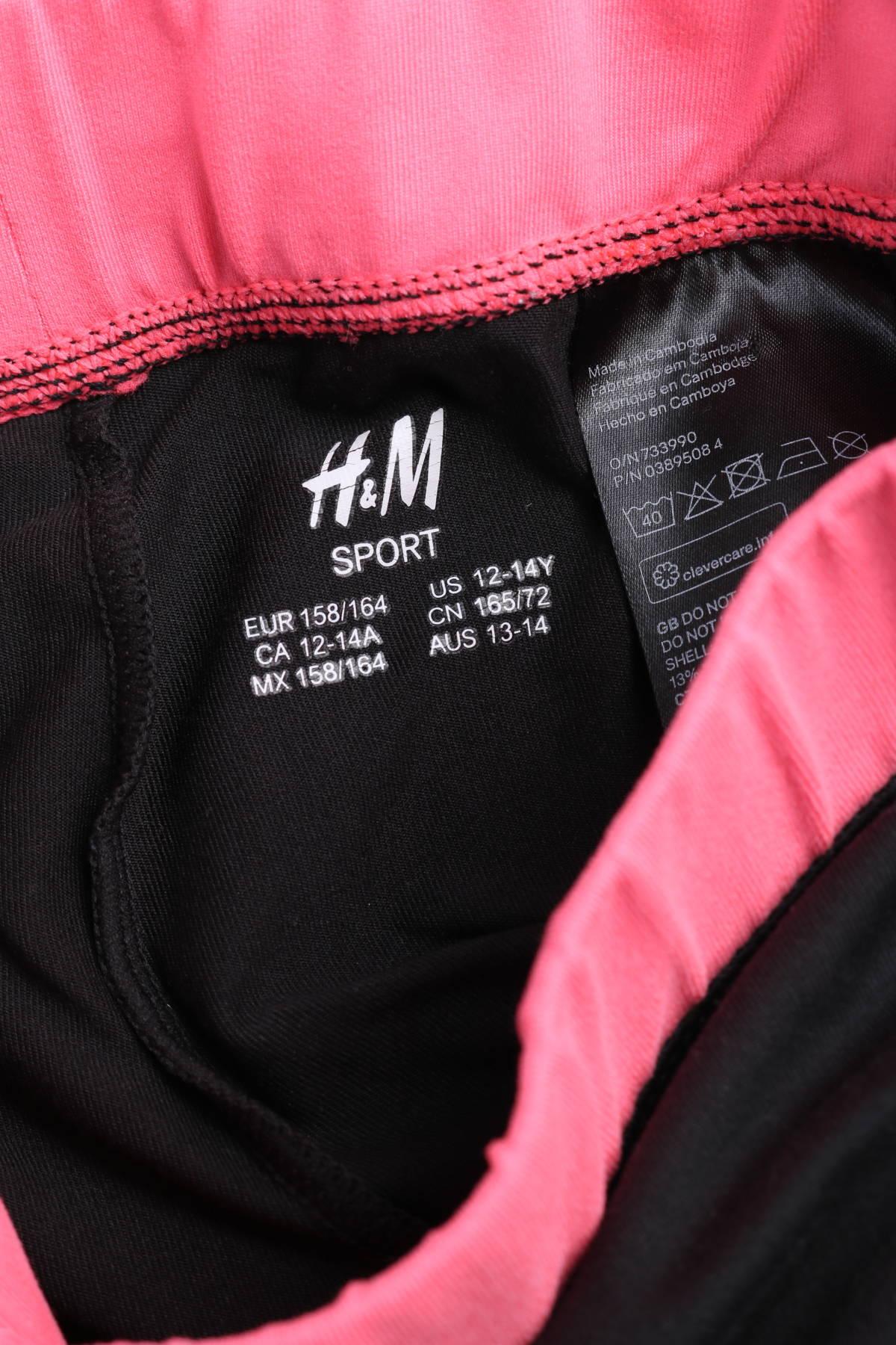 Детски клин H&M3