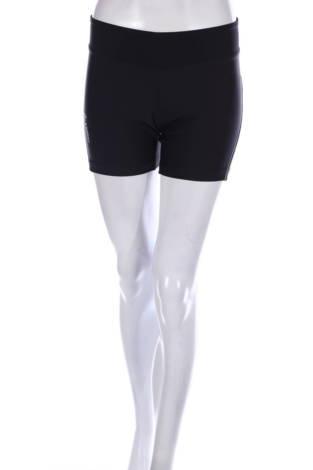 Спортни къси панталони Loffler