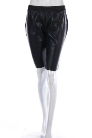 Къси панталони Designers Remix