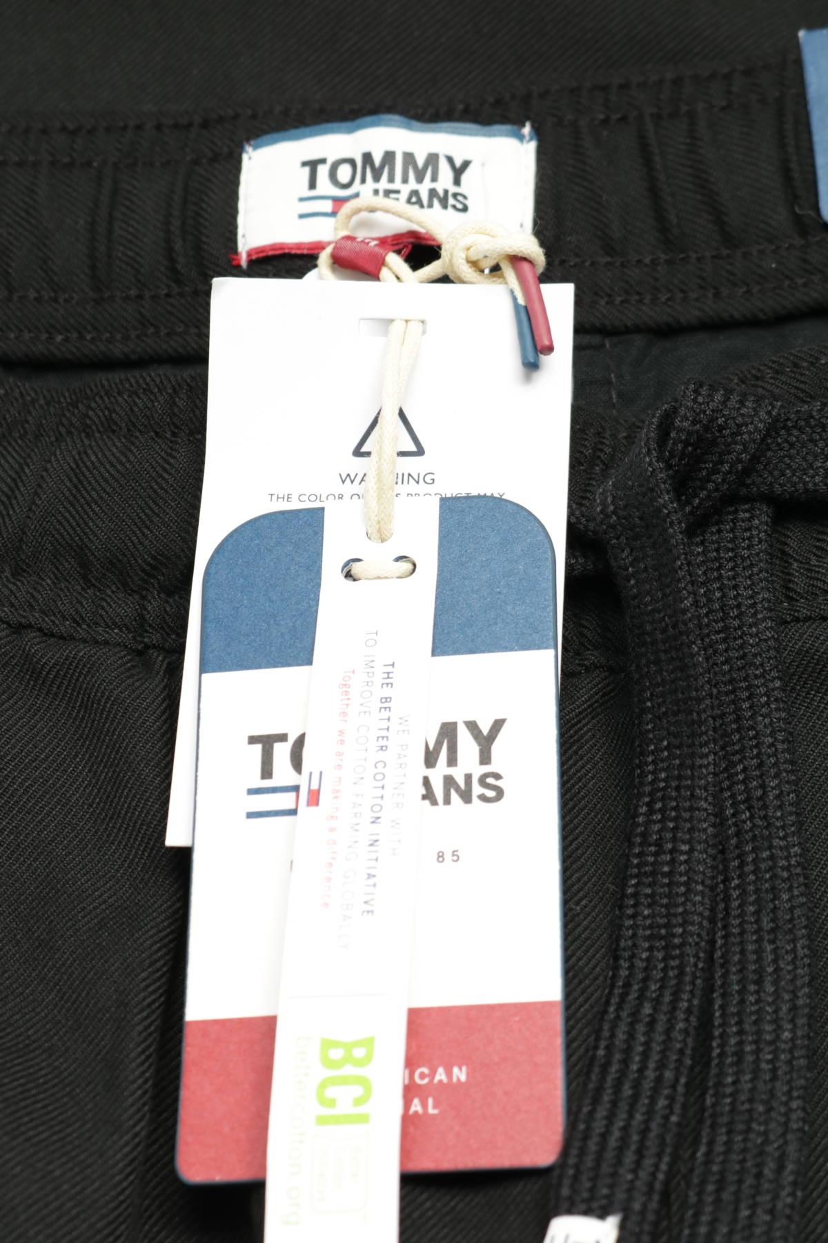 Спортен панталон TOMMY HILFIGER4