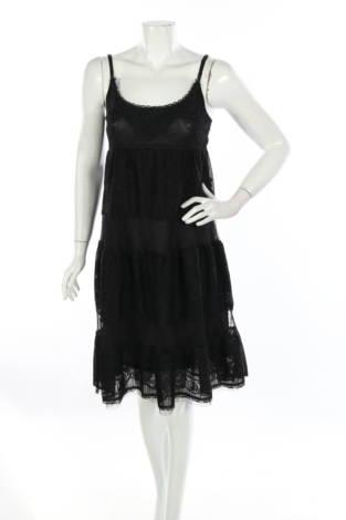 Ежедневна рокля Cubus