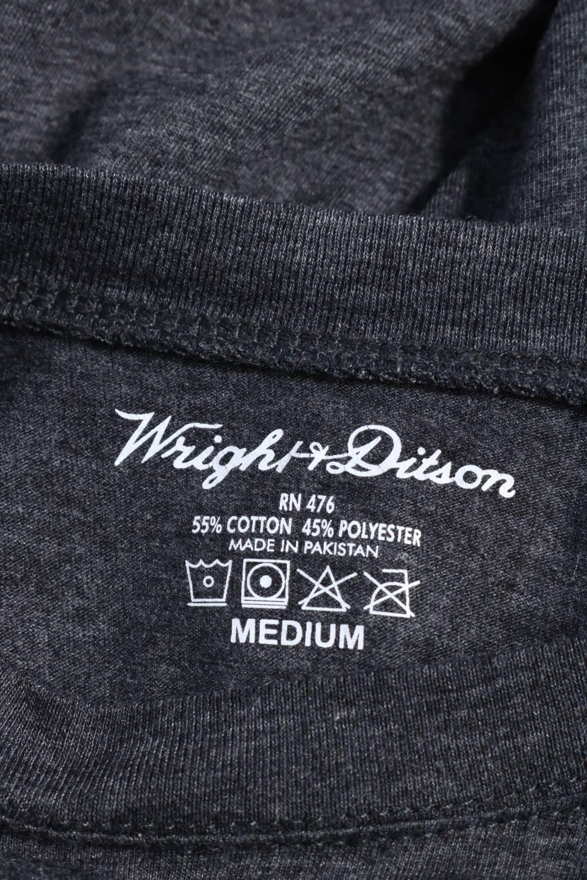 Детска блуза Wright & Ditson3