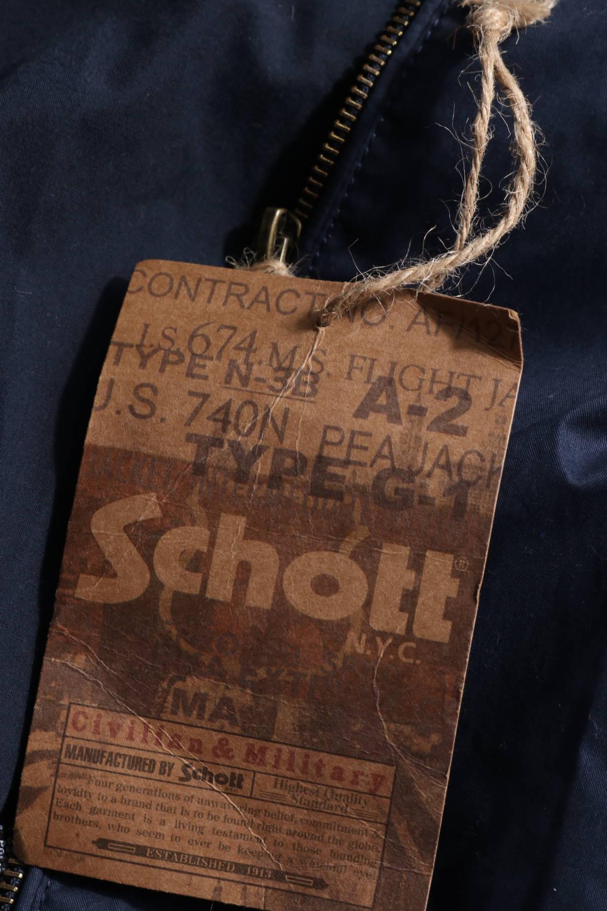 Яке Schott3