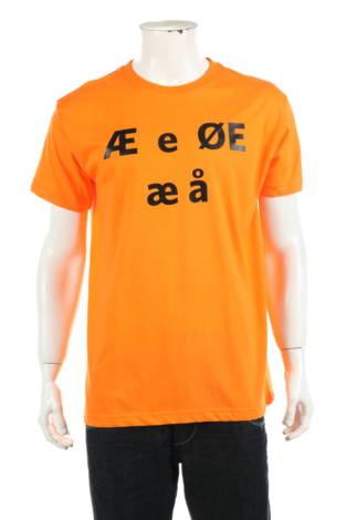 Тениска с щампа You
