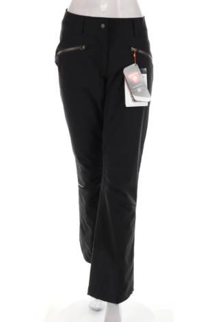Панталон за зимни спортове Ziener