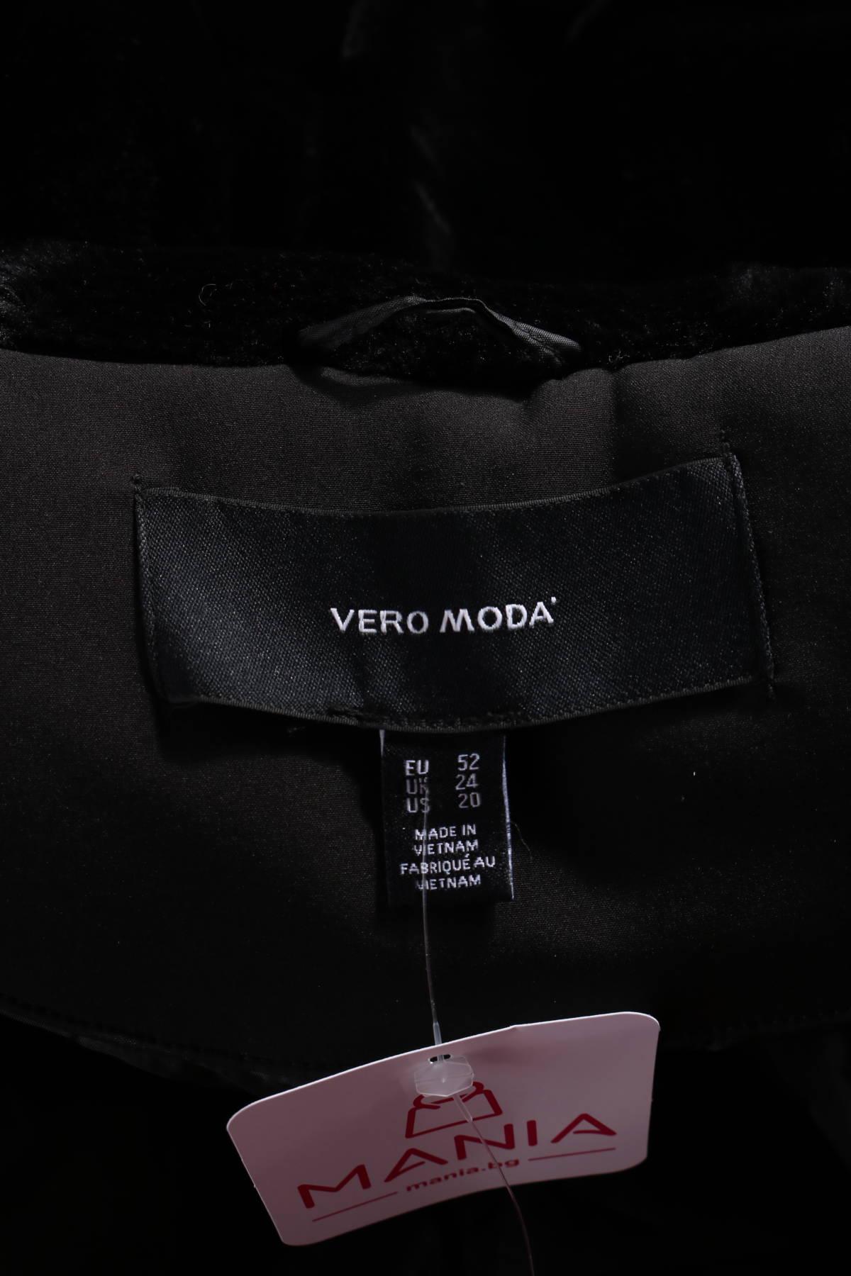 Зимно яке Vero Moda4