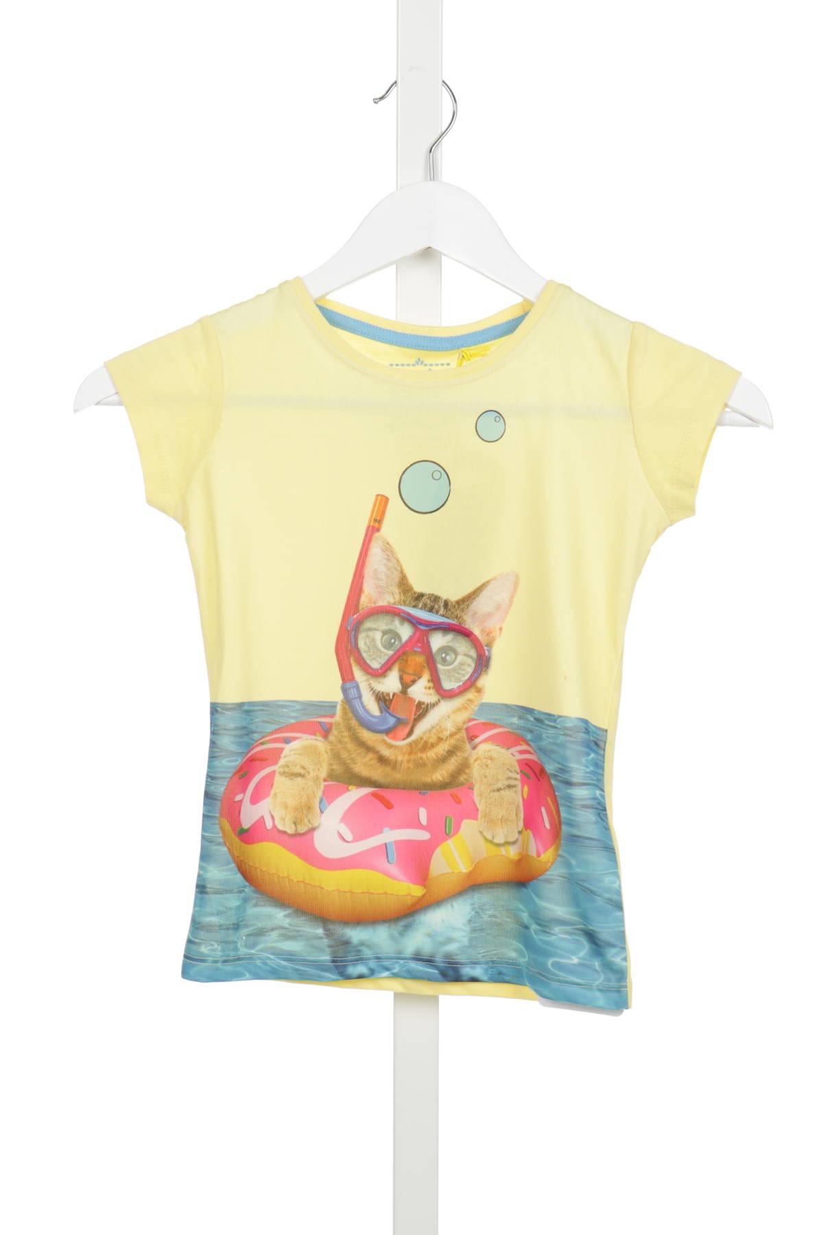 Детска тениска LEMON BERET1