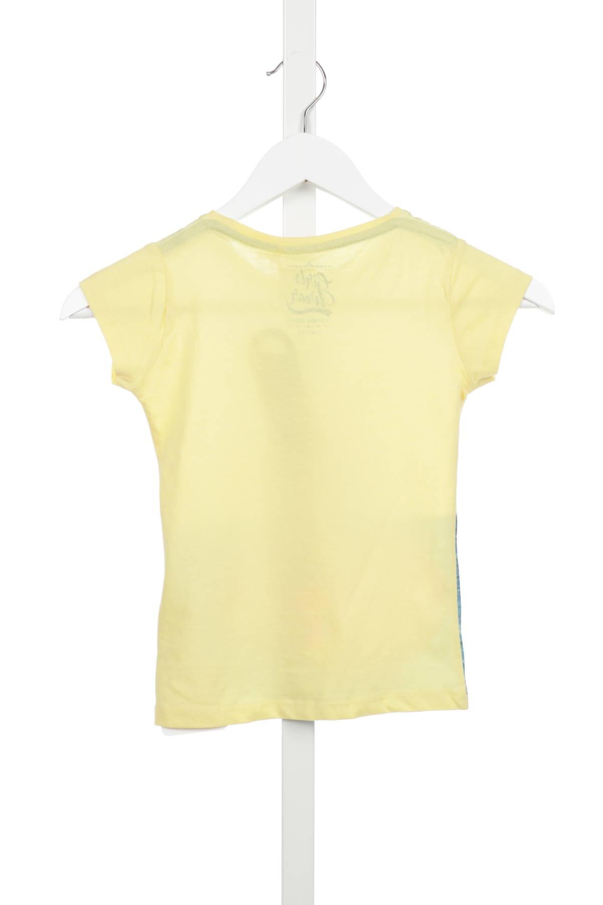 Детска тениска LEMON BERET2
