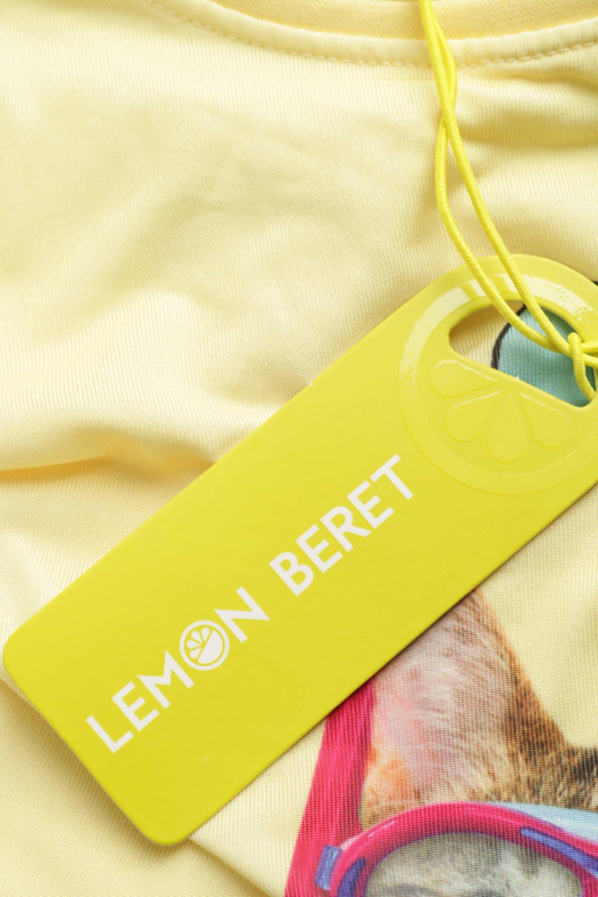 Детска тениска LEMON BERET3