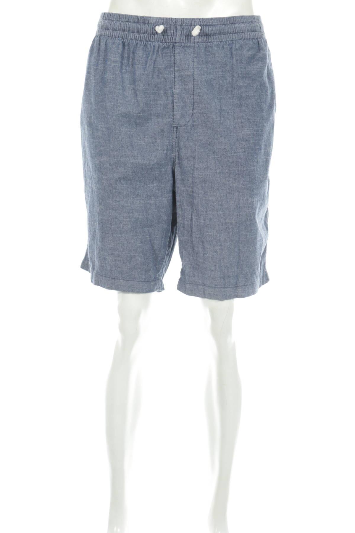 Къси панталони OLD NAVY1