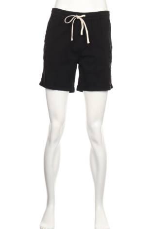 Спортни къси панталони DRYKORN FOR BEAUTIFUL PEOPLE