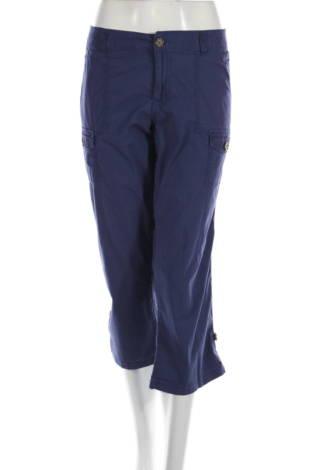 Спортен панталон So