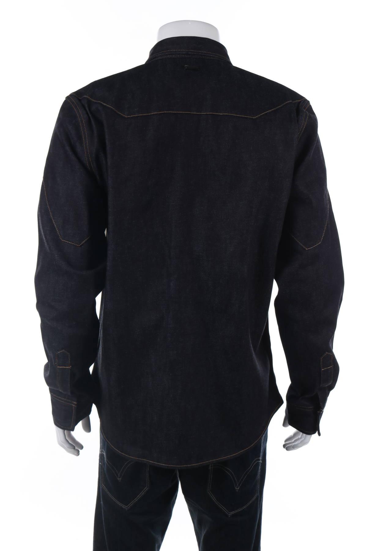 Риза Adidas SLVR2