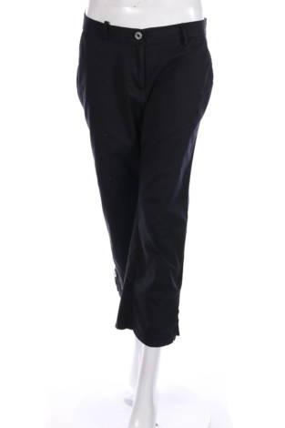 Панталон Nkd