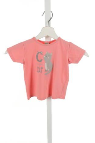 Детска тениска BOLEY