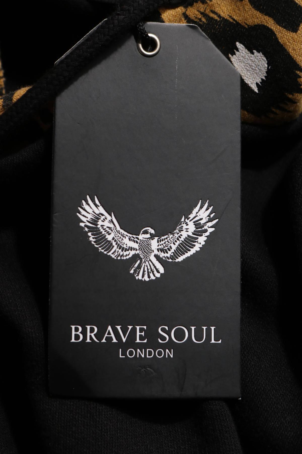 Суитшърт Brave Soul3