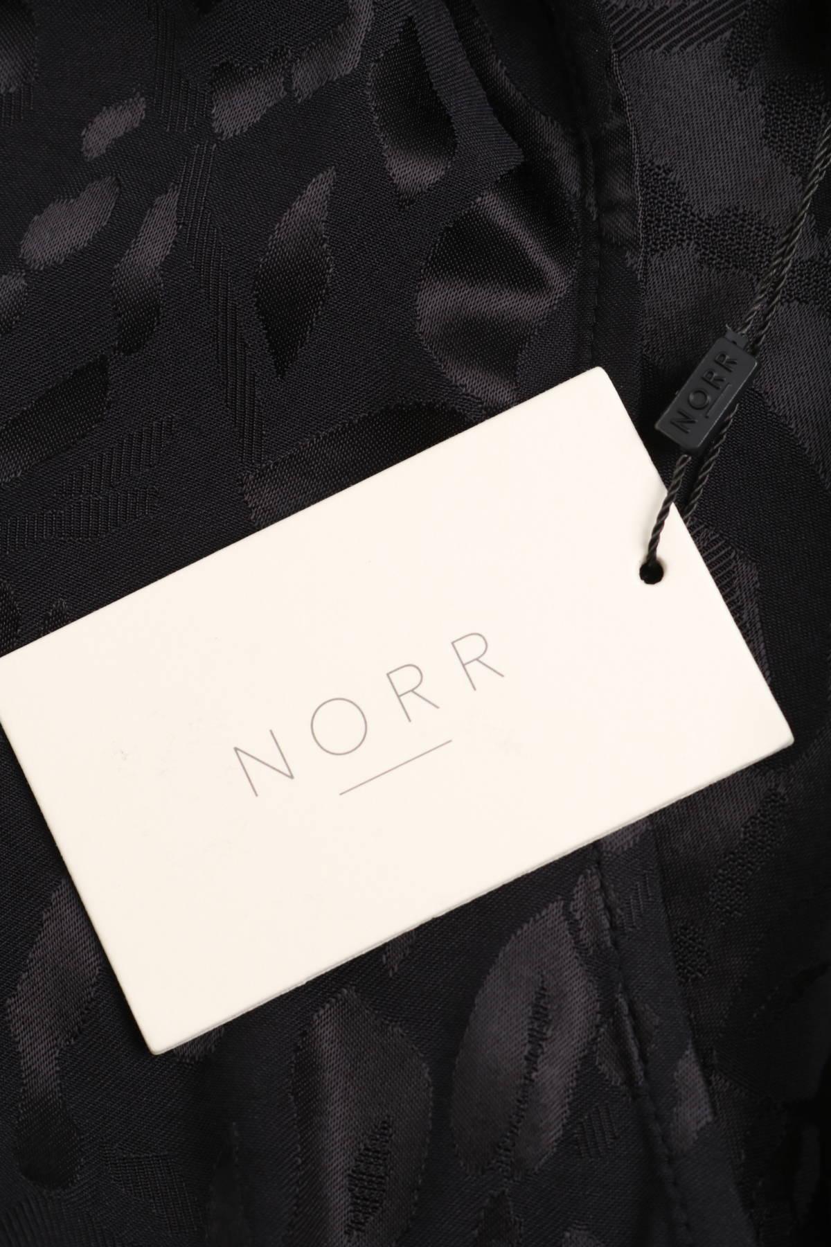 Блуза NORR3