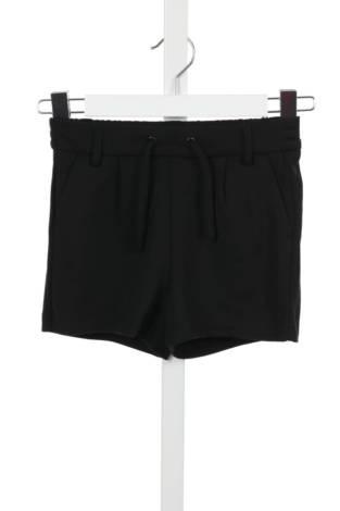 Детски къси панталони ONLY