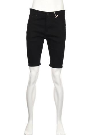 Къси панталони NEW LOOK